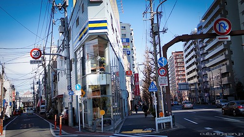 Hoy en Tokyo