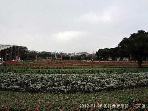 花博夢想館、未來館-IMG_3845