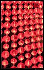 New Year Lanterns at the Hotel Lisboa (alton.tw) Tags: china city red urban color colour portugal night festive asian lights hotel nikon colorful asia pattern glow lisboa lisbon colonial newyear goldenrectangle casino diagonal rows repetition lanterns lantern colourful festivity macau peninsula alton portuguese luminous altonthompson lunarnewyear colony macao   2014 hotellisboa grandlisboa  altonsimages specialterritory