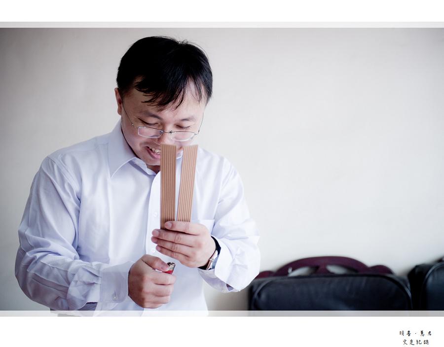 明書&蕙君_0049