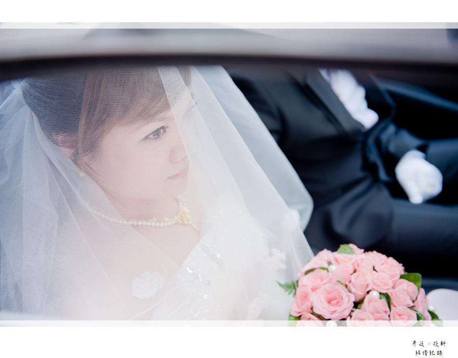 彥廷&筱軒_045