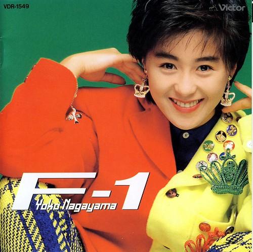 長山洋子 画像13