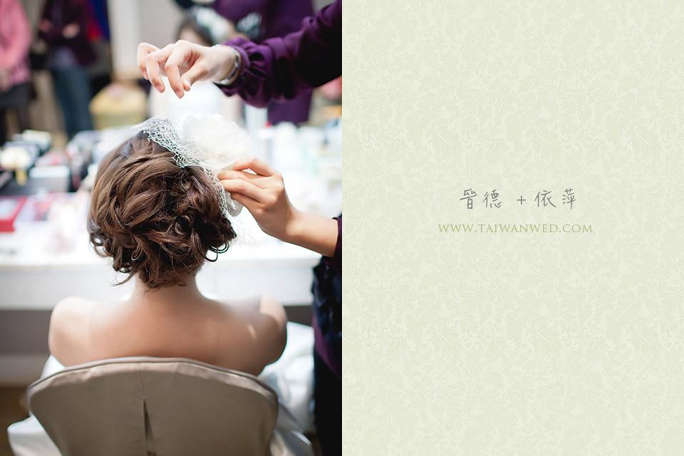 晉德+依萍-024