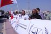 IMG_5778 (BahrainSacked) Tags: العمل أمام وزارة إعتصام البحرينية المفصولين