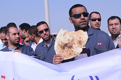 IMG_5834 (BahrainSacked) Tags: العمل أمام وزارة إعتصام البحرينية المفصولين