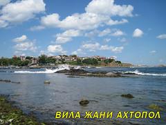 , (bg.ahtopol) Tags: trip excursion  ahtopol privateresidences    noshtuvka noshtuvki ekskurzia