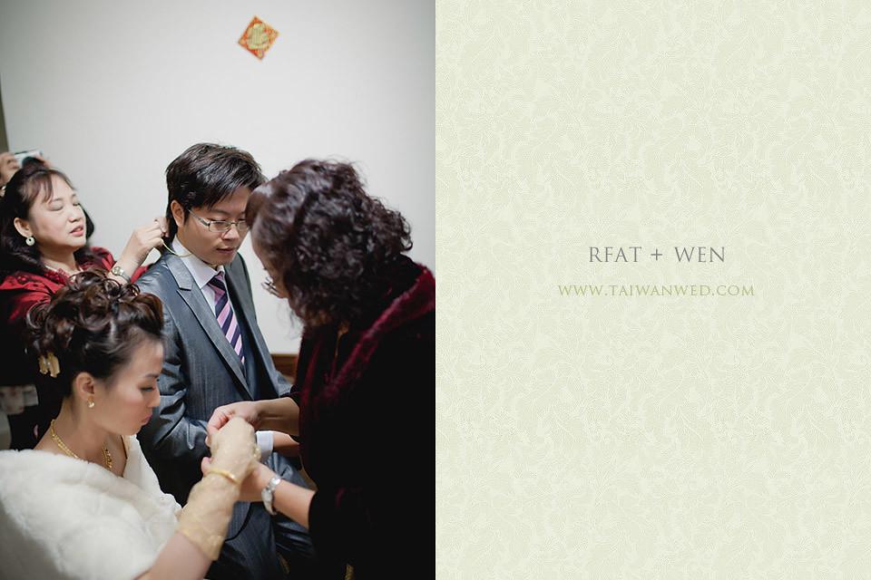 RFAT+WEN-018