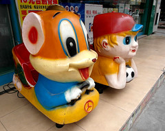 Chinese Kiddie Rides (cowyeow) Tags: 深圳 asia street longgang asian funny chinese weird wrong guangdong funnychina silly ride children child fun scary amusement fail shenzhen china strange bad park freaky riding mouse coin coins kids cute