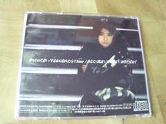 原裝絕版 1988年 12月25日 小川範子 CD 原價  2300YEN 中古品 3