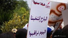 Hier... Aujourd'hui... (dominiquekt) Tags: rouge kodak tunisia tunis liberté revolution sit dominique khaled revolutions tunisie bardo drapeau sitin rassemblement dictature délivrance touel z981