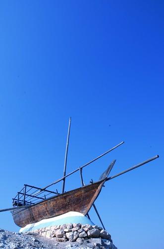 Al Khor - Boat ©  Still ePsiLoN