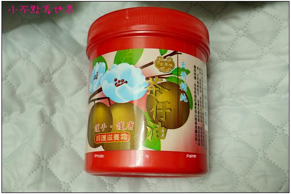茶仔油護手霜 (2).JPG