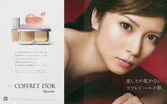 COFFRET D'OR - 2009.09 (柴咲コウ)