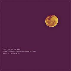 DSC00475 (MooMaaM Ph.) Tags: พระจันทร์