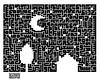 Holy Quran, surah ''The Night'' (Ahmadzeid) Tags: moon house tree art geometric night stars god islam silence dreams calligraphy allah muhammad islamic imitation koran surah kufi