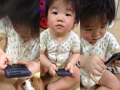 「電卓」で遊ぶ