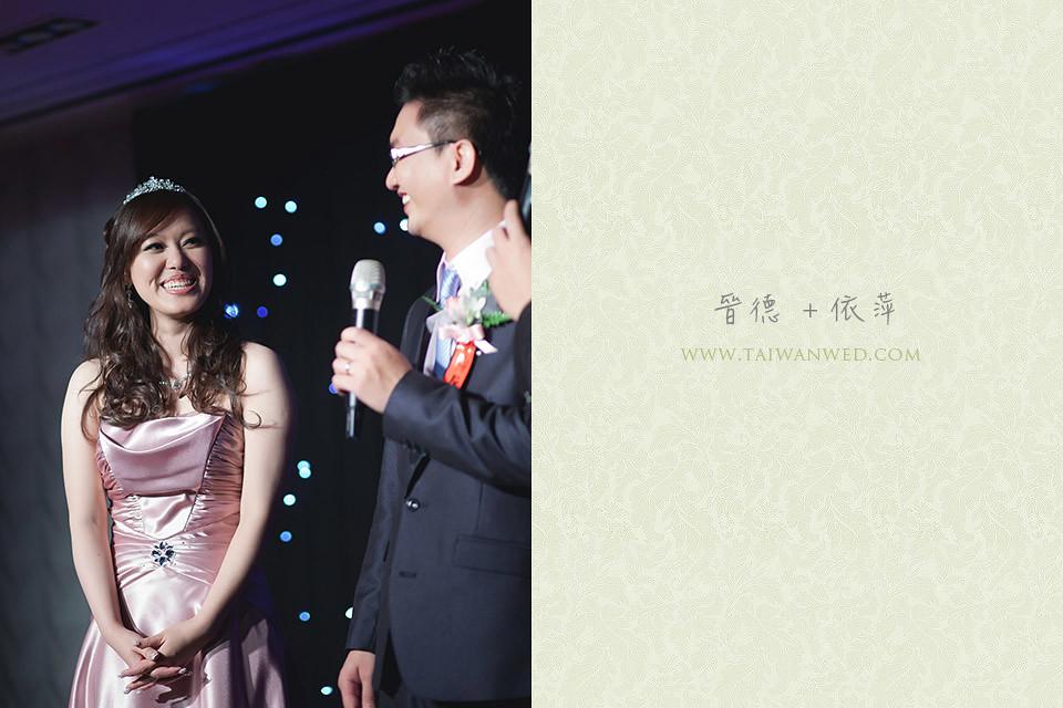 晉德+依萍-087