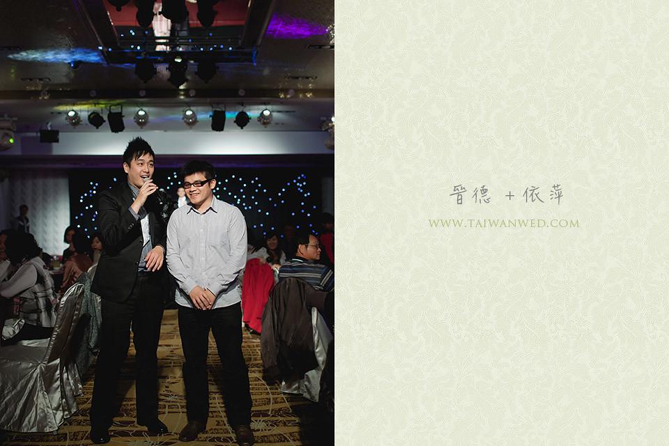 晉德+依萍-092