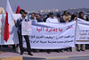 IMG_5808 (BahrainSacked) Tags: العمل أمام وزارة إعتصام البحرينية المفصولين