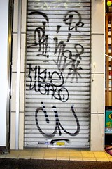 (J.F.C.) Tags: japan cn de graffiti tokyo pop mq optimist bbb wanto nakameguro 246 mkue gkq