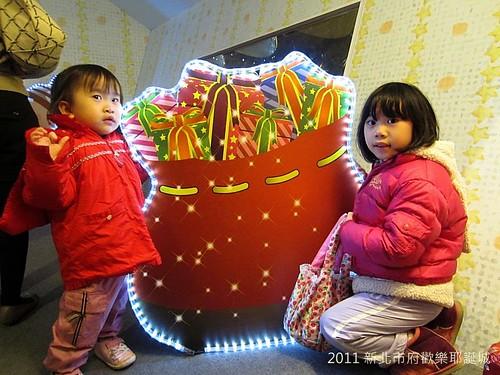 2011新北市府歡樂聖誕城-IMG_3611