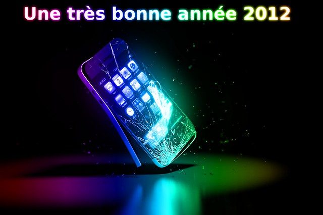 No SMS...