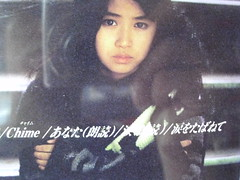原裝絕版 1988年 12月25日 小川範子 CD 原價  2300YEN 中古品 5