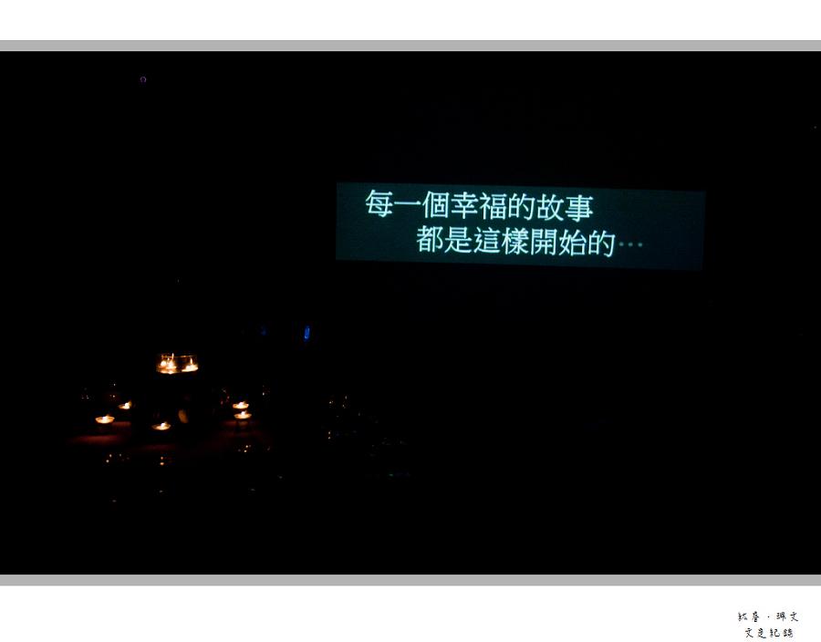 紘睿&珮文_70