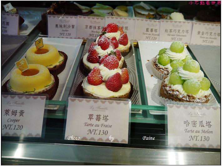 雲林斗六法米法式甜點 (19).JPG
