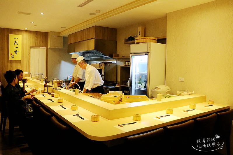 一期一會鮨日本料理011