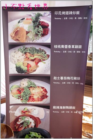 陶憩食代 (9).JPG