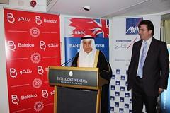 BBBF chairman Khalid AlZayani and Ambassador Iain Lindsay (UK in Bahrain) Tags: bahrain al forum lindsay business iain british chairman khalid hma bbbf zayani