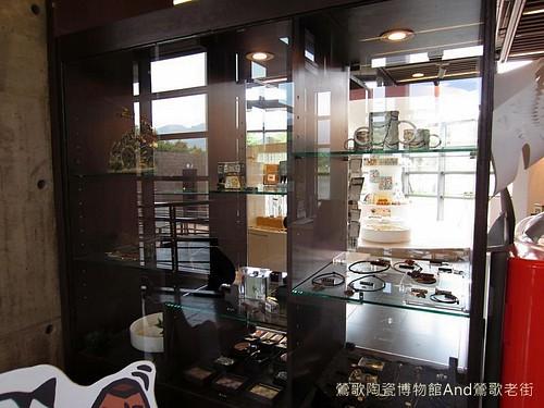 鶯歌陶瓷博物館And鶯歌老街-IMG_2984