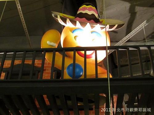 2011新北市府歡樂聖誕城-IMG_3672