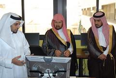 Riyadh 69 ( ) Tags: