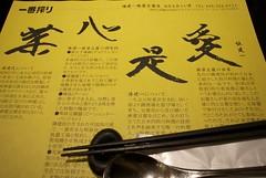 medicina tradionale cinese: i principi base della dietetica cinese