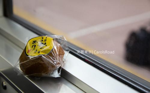 20111225-Tokyo-145P44