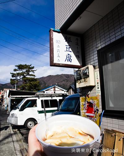 20111225-Tokyo-169P06