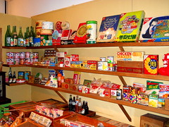 Seoul Korea vintage food and drink products at retro 1970s pop culture exhibit (moreska) Tags: old food history cool culture korea pop retro nostalgia 1950s seoul stuff sweets snacks 1960s 1970s generation brands remembering lifestyles  7080