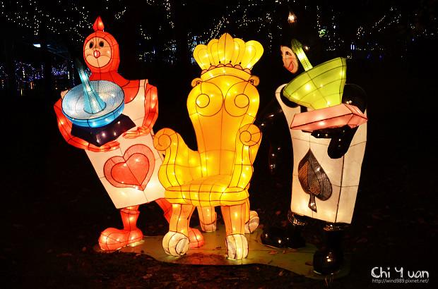 2012台北燈節12.jpg