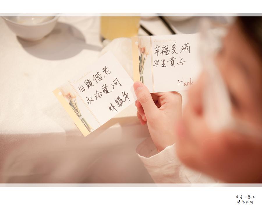 明書&蕙君_56