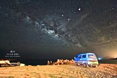 () Tags: sky canon stars landscape taiwan tokina galaxy     f28 116 gettyimages   milkyway  nantou   6     blackcard         t116          mthehuan    1116mm    5dmarkii       5dil