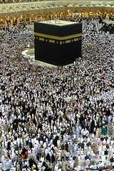 Ba' da Maghrib (shahreen | amri) Tags: people asia view god top minaret muslim islam religion pray mosque arabic panasonic holy arab saudi arabia ramadan haram congregation submission pilgrimage prophet ramadhan mohammad mecca prayers masjid submit allah pilgrim umrah muhammad mekah quran makkah hajj koran kaaba moslem umra omra malaysianphotographer kaabah tawaf meccah omrah holiest lx5 shahreen circumambulate masjidil asianphotographer circumambulating shahre2n panasoniclumixlx5 shahreenphotography tintamuslim shahreentravelphotography