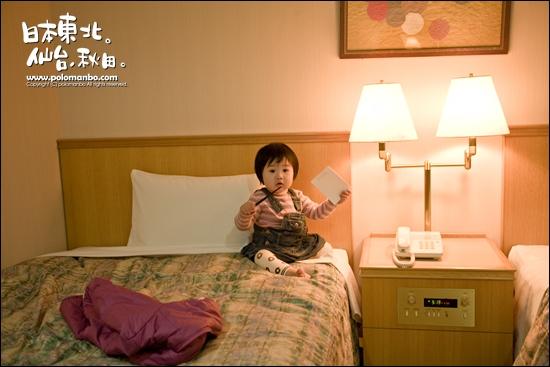 仙台文01
