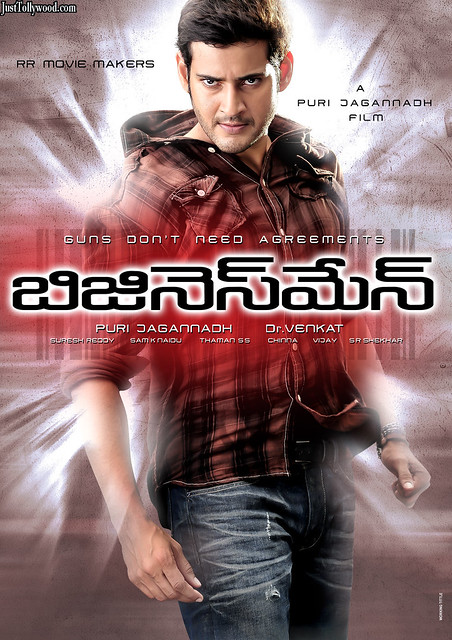 Businessman Telugu Movie