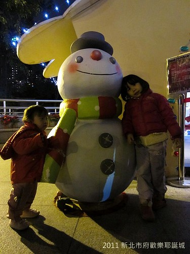 2011新北市府歡樂聖誕城-IMG_3628