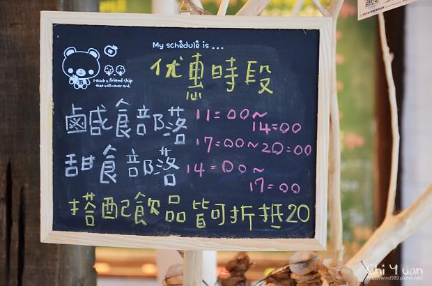 樹樂集Cafe15.jpg