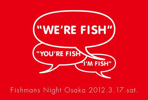fishmans night osaka 2012