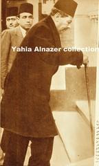 Mohamed Mahmoud Pacah