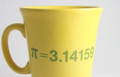 Pi Math Coffee Mug (lltownley) Tags: green nerd coffee yellow geek geometry coffeecup pi math coffeemug etsy algebra greenandyellow